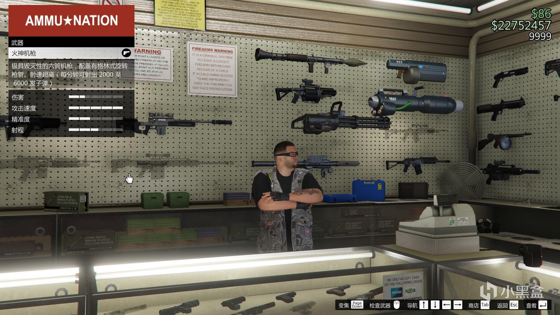 GTA5 线上模式各阶段武器推荐(中期)插图1