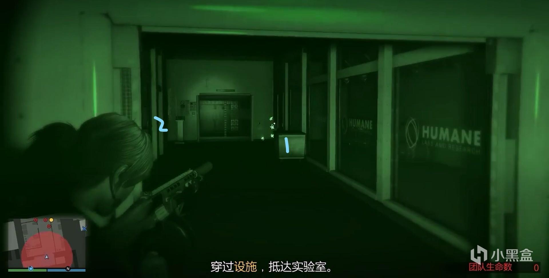 GTA5 突袭人道实验室教程插图47