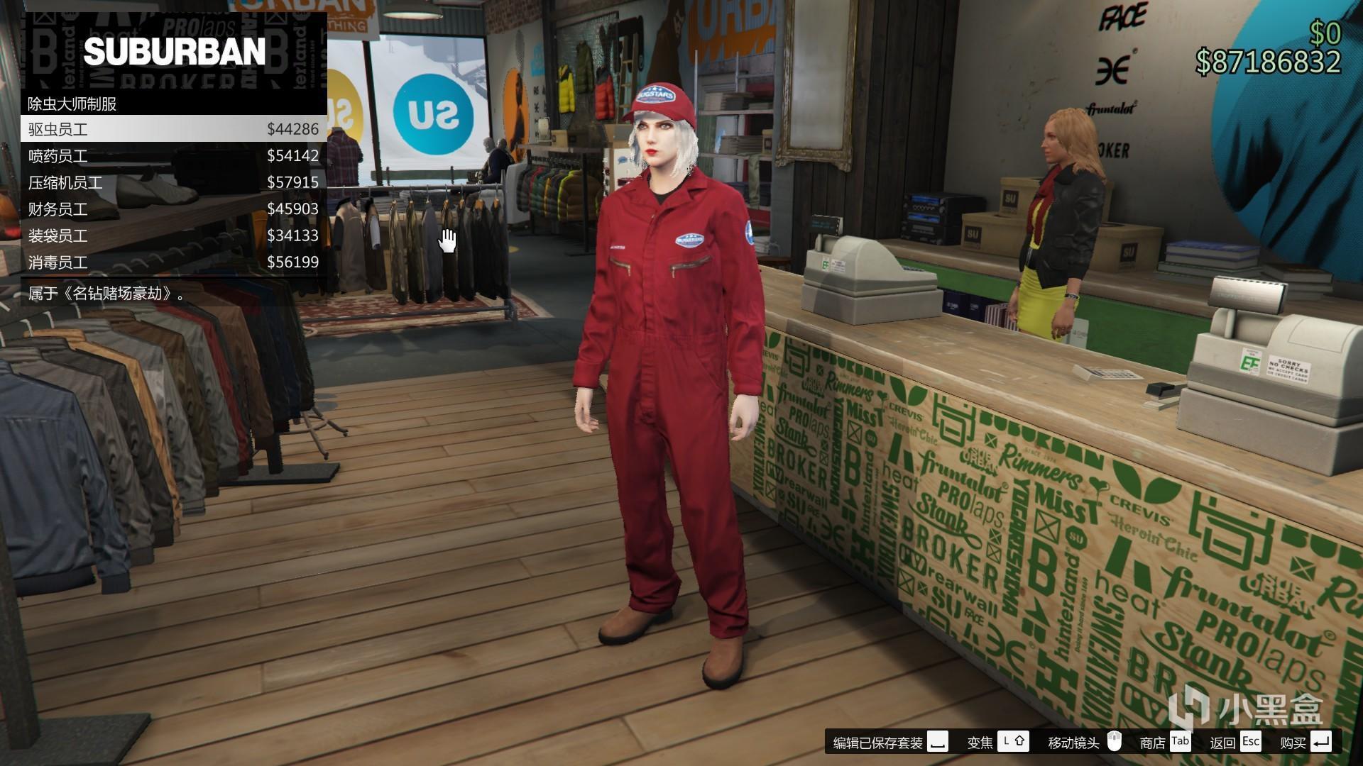 《GTA5》名钻赌场豪劫:合理搭配,玩出新花样插图22