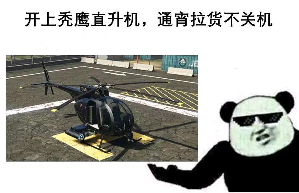 """GTA5:双倍周肝帝出没,钓鱼佬永不""""空军""""插图1"""