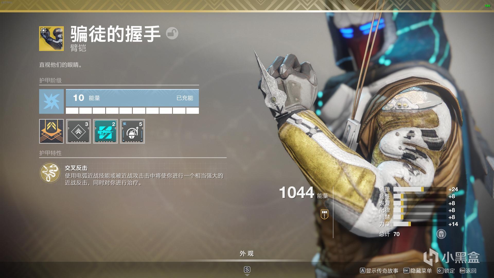 命运2猎人各版本通用打底刷本配装