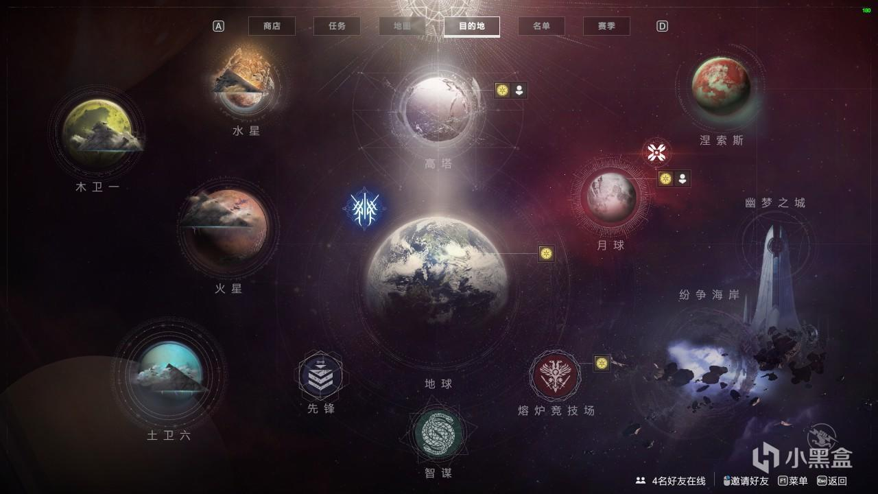 """【""""免费游戏""""命运2】目前免费玩家能游玩体验到什么内容"""