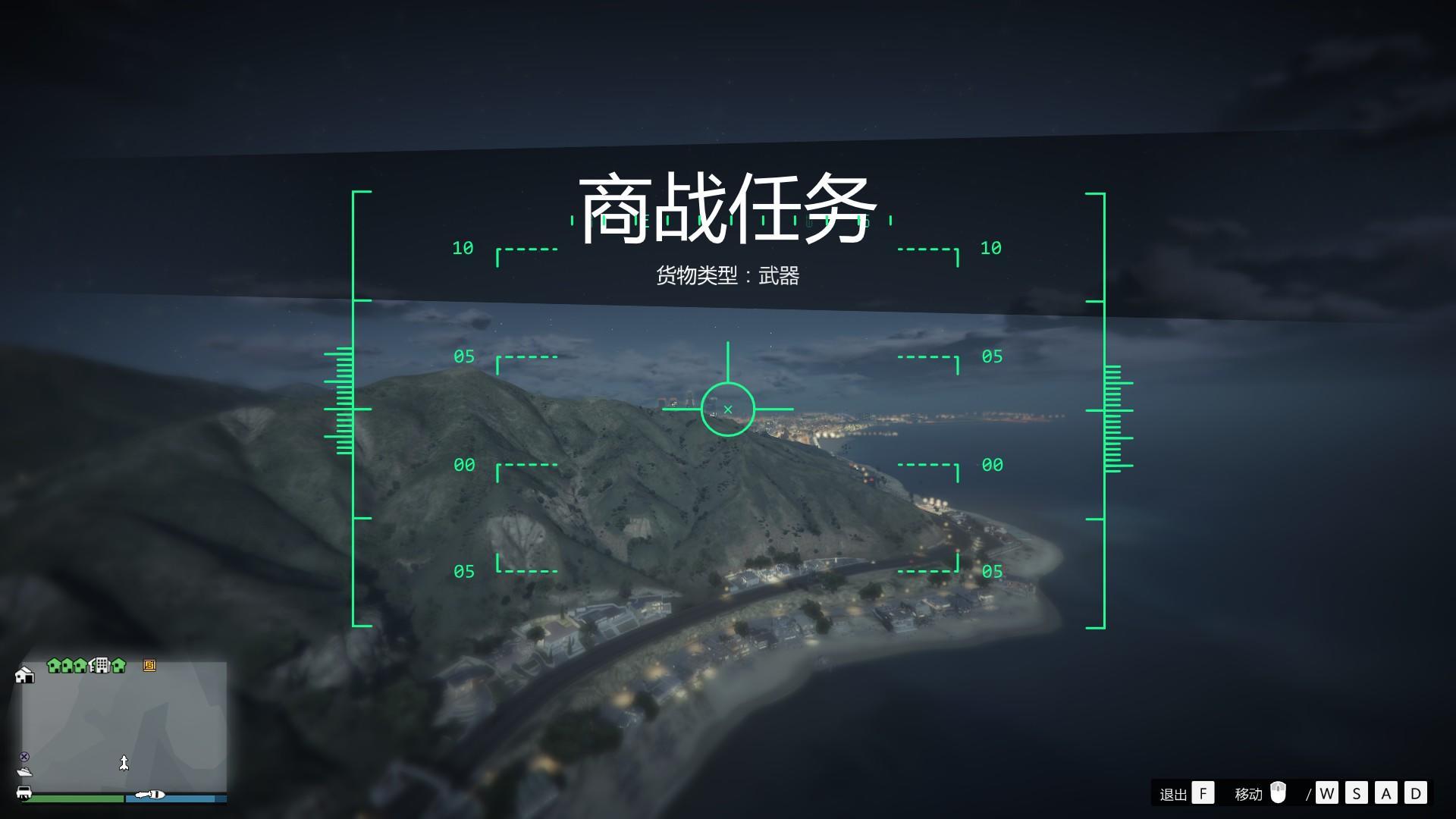 """《GTA Online》全新载具资产""""虎鲸""""潜水艇插图12"""