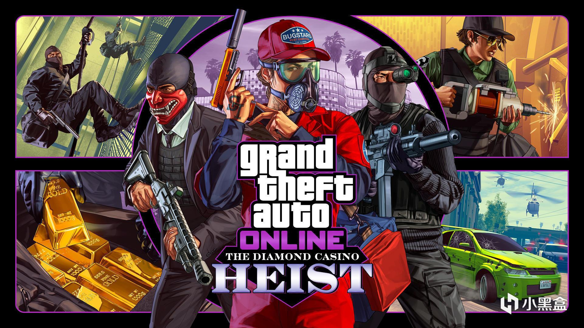 《GTA Online》误区之一:赚钱很难吗?插图18