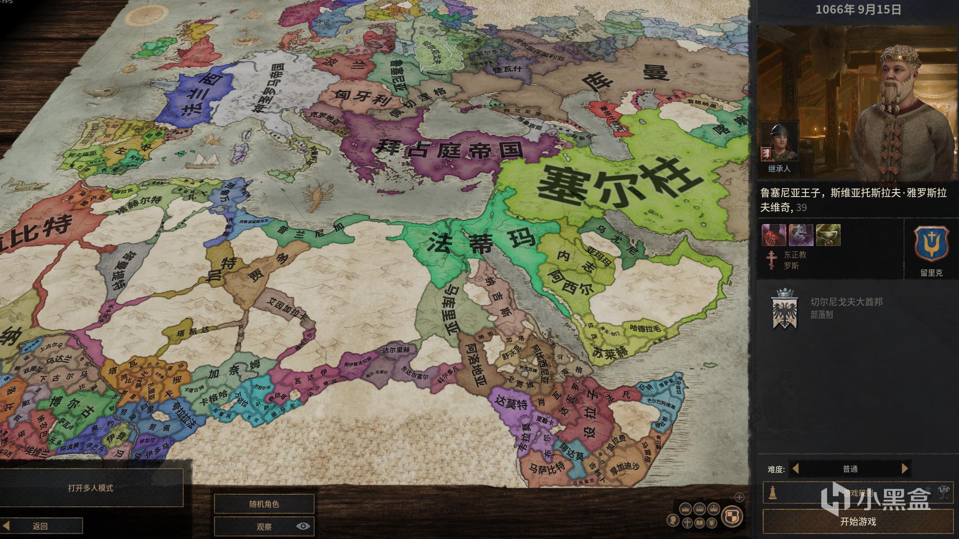《十字军之王3》基础界面讲解与勾引计划图文攻略插图3