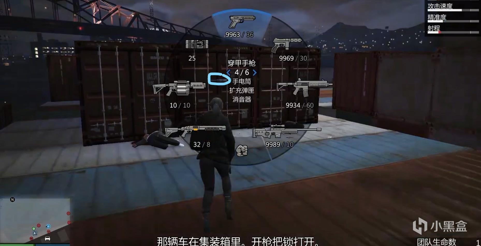 GTA5 新手噩梦越狱教程插图11
