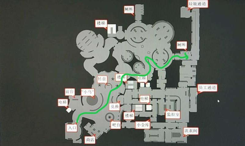 "《GTA Online》""失窃电影道具""收集攻略插图13"