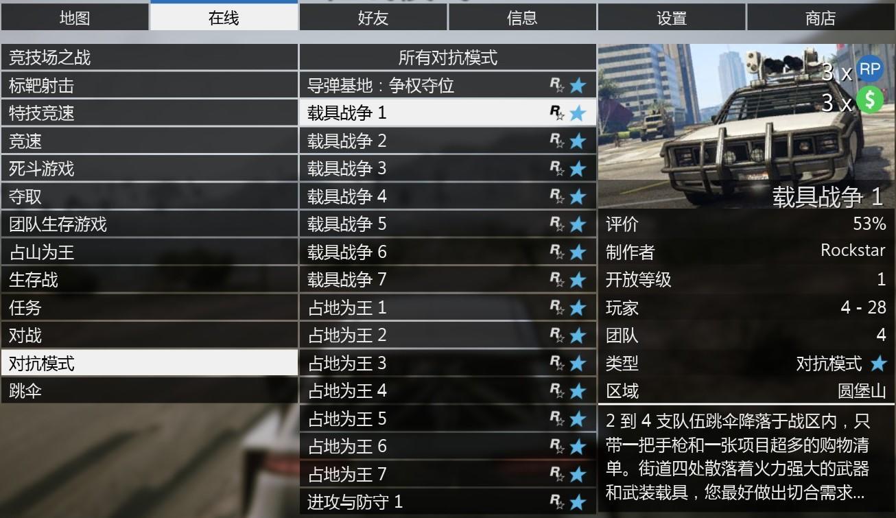 GTA5辅助官网