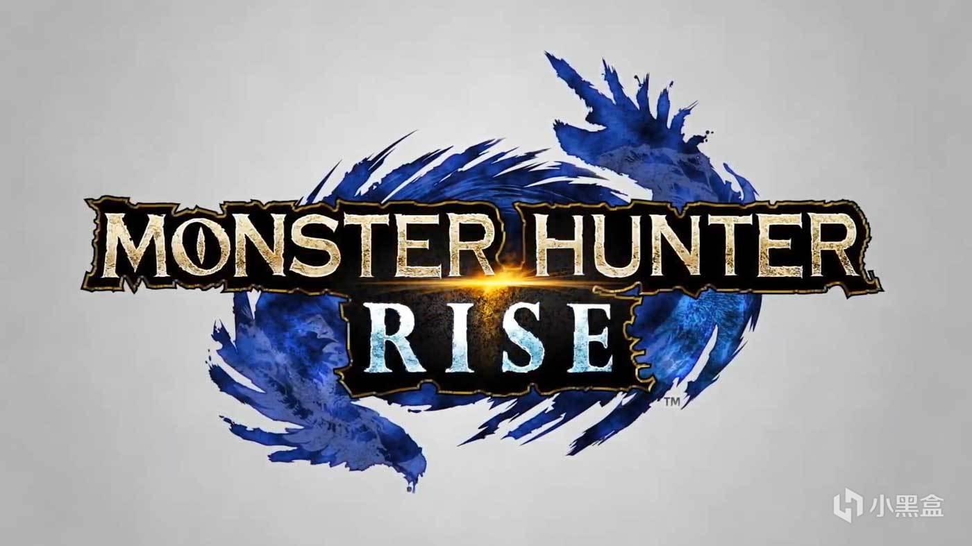 《怪物猎人Rise》将于2021年3月26日登陆Switch