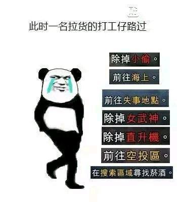 """GTA5:双倍周肝帝出没,钓鱼佬永不""""空军""""插图16"""