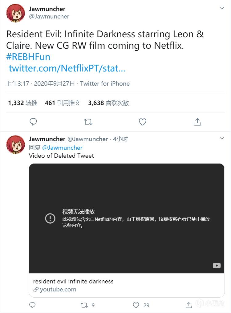 《生化危机》CG电影上映消息泄露,系列主角里昂出镜