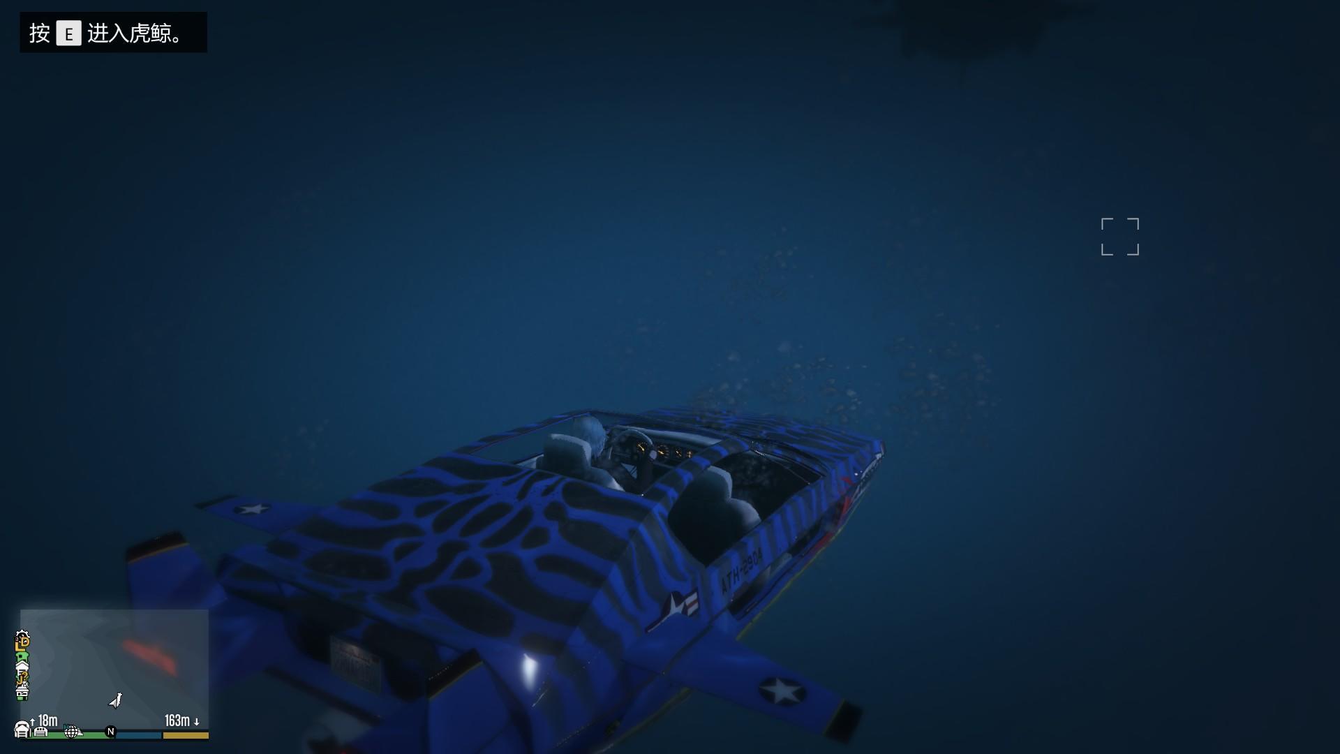 """《GTA Online》全新载具资产""""虎鲸""""潜水艇插图26"""
