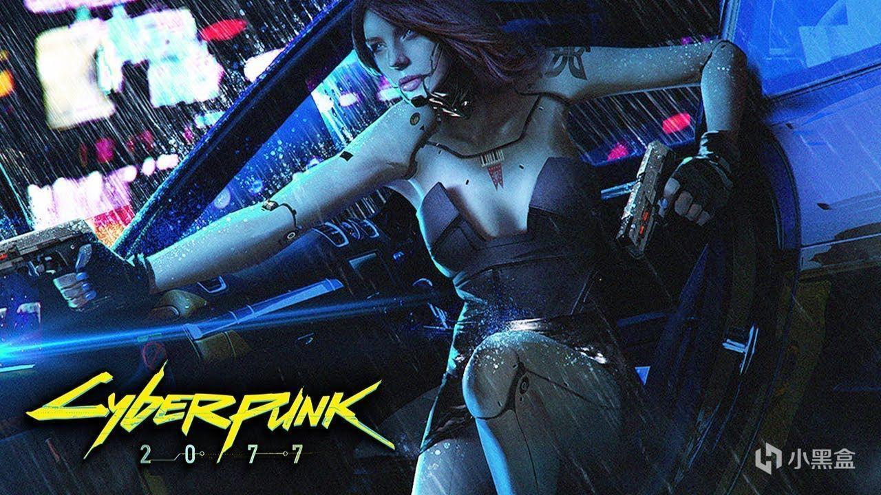 《赛博朋克2077》将包含裸体模式开关选项