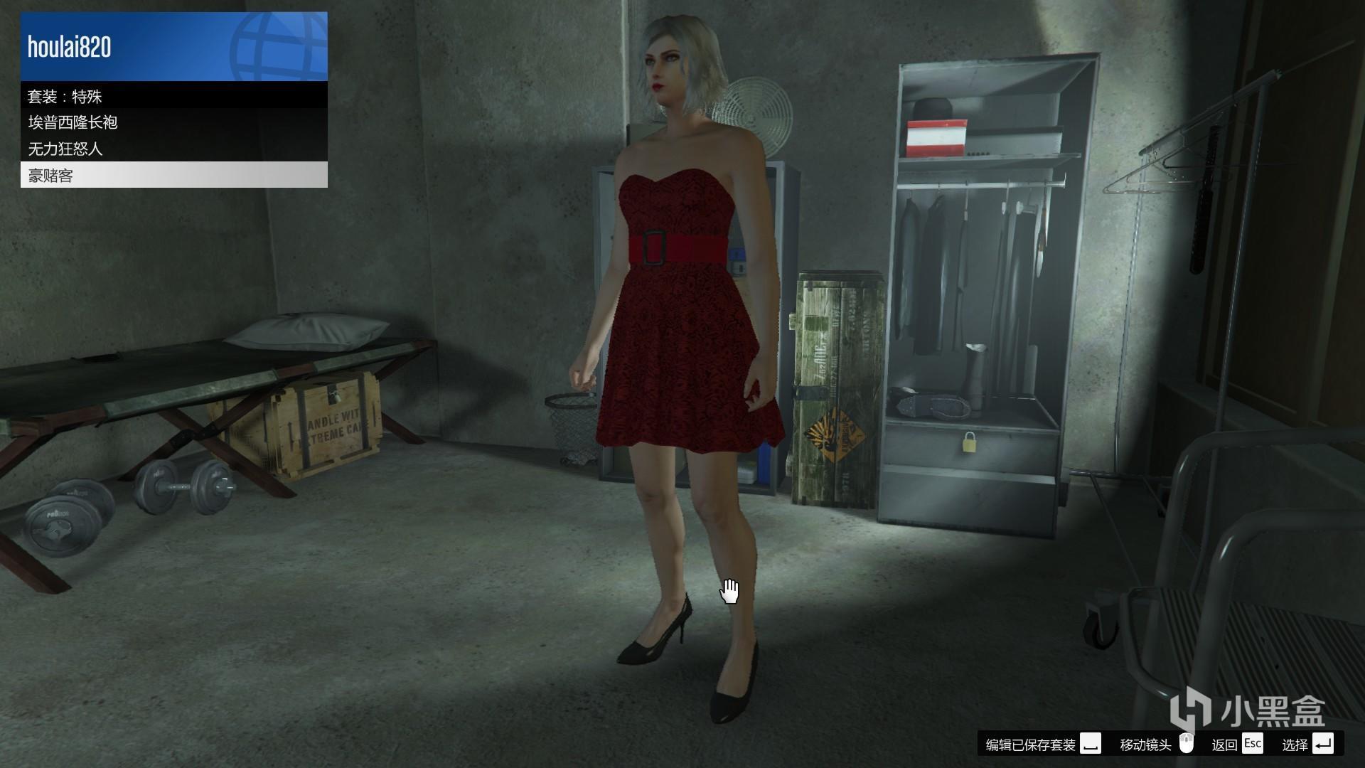 《GTA5》名钻赌场豪劫:合理搭配,玩出新花样插图27