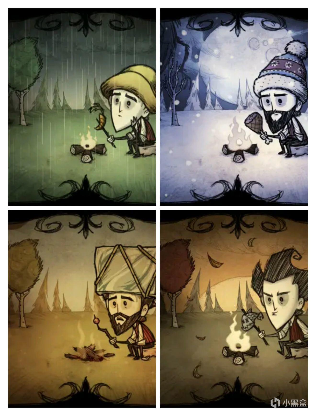 《饥荒》:高举火把,照亮长夜,篝火围营,对抗自然