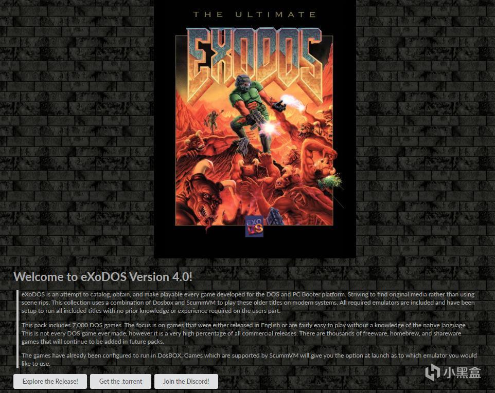 eXoDOS 4.0官网界面