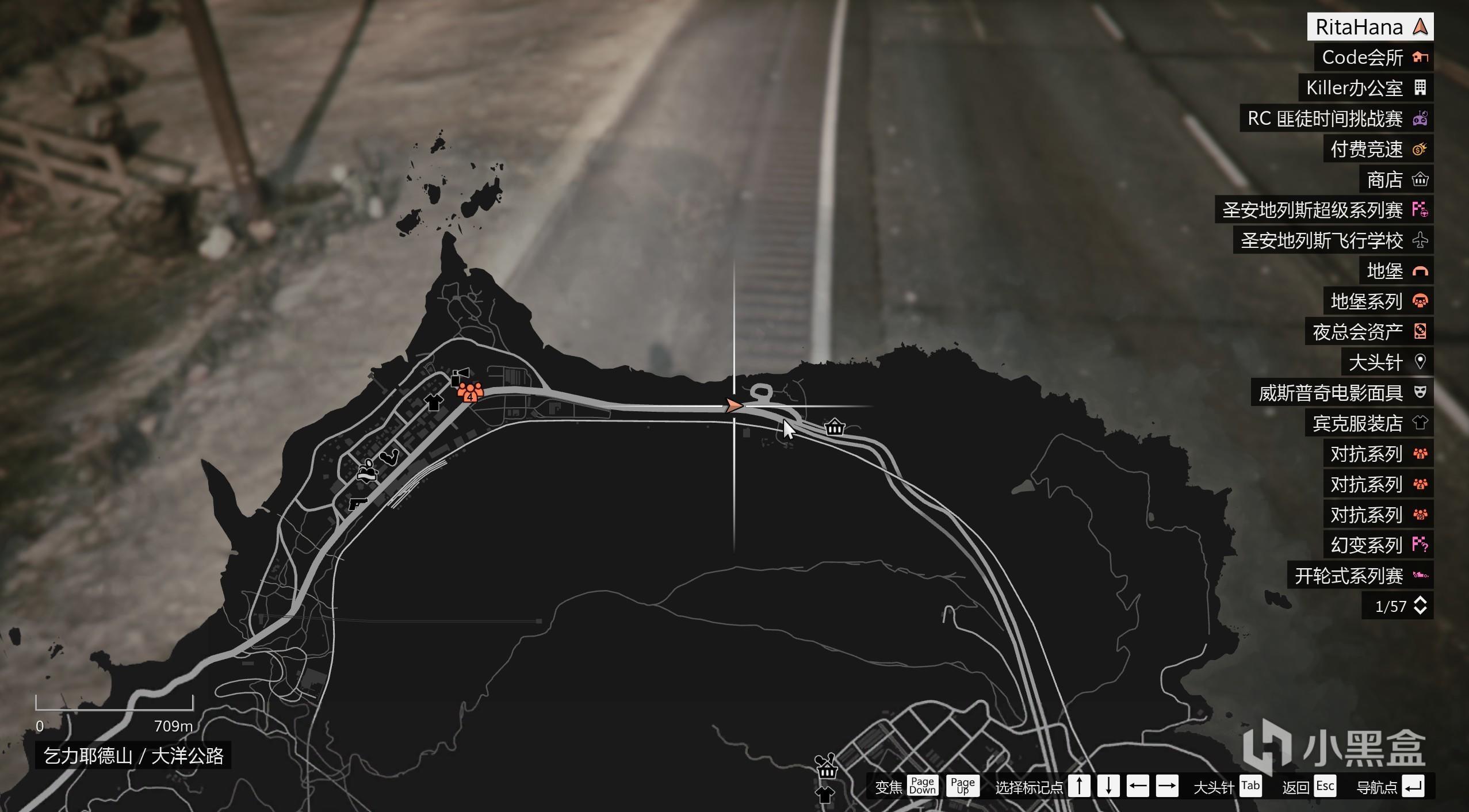 GTA5所罗门电影道具全收集插图35