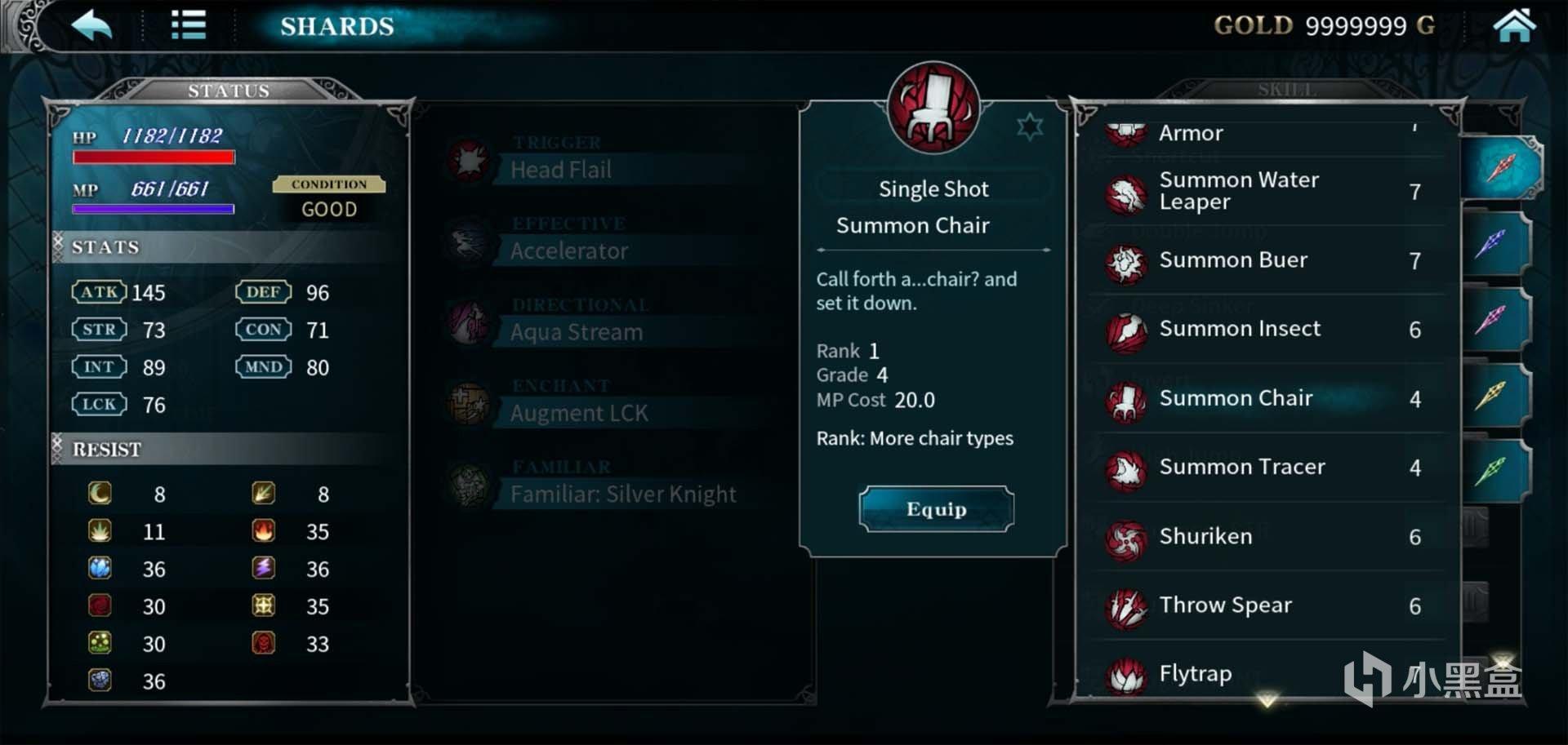 《赤痕:夜之仪式》手游版将推出,网易与ArtPlay共同开发