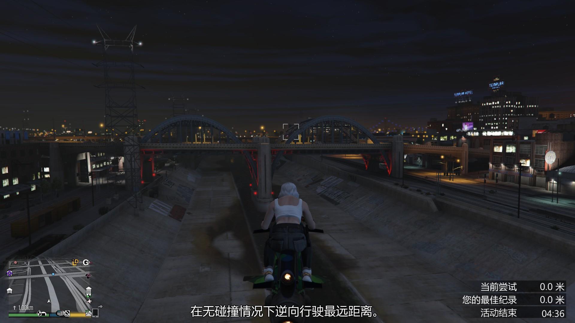 "《GTA Online》""失窃电影道具""收集攻略插图29"