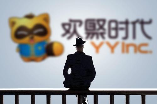 """百度宣布36亿美元收购欢聚集团国内直播业务 """"YY 直播"""""""