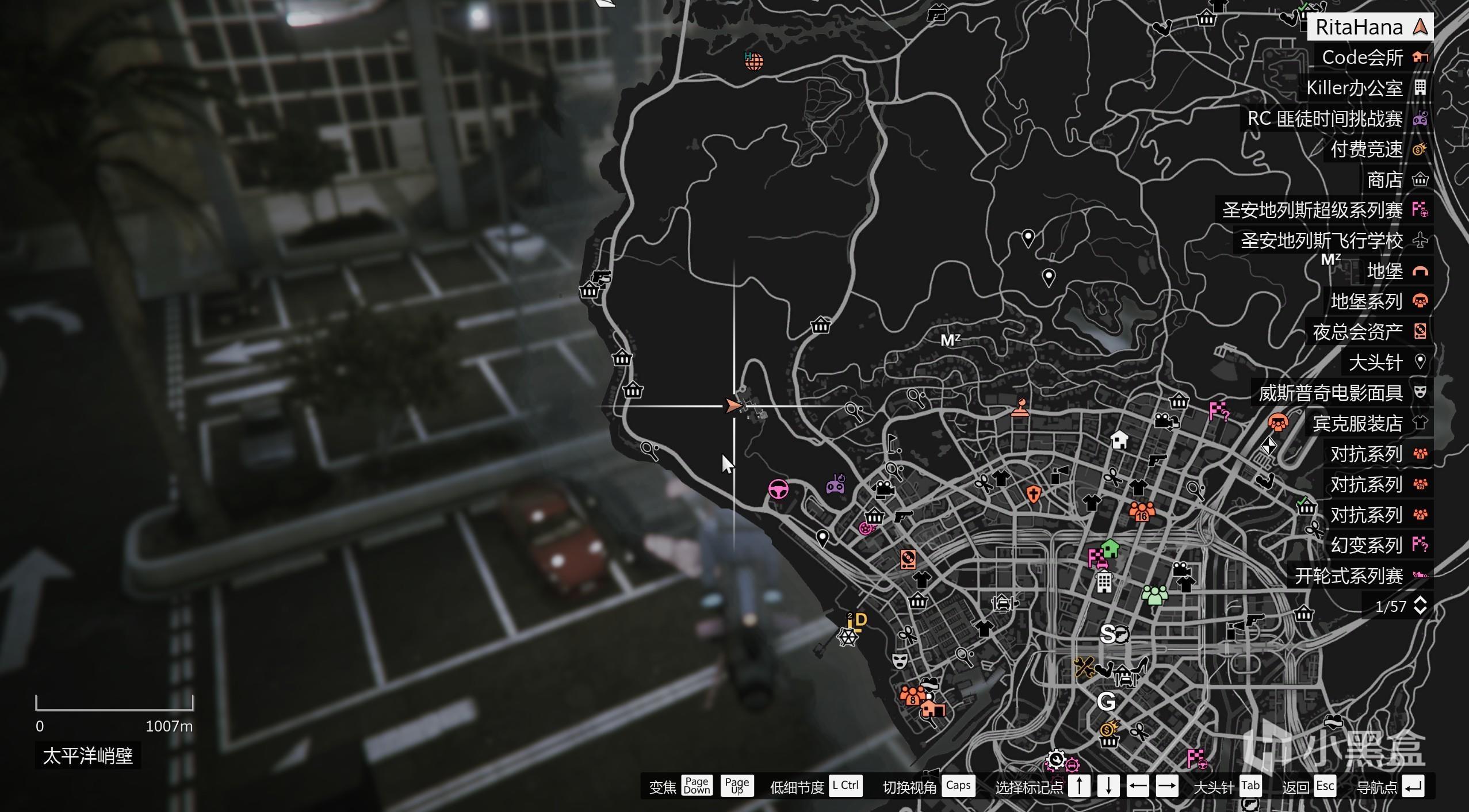 GTA5所罗门电影道具全收集插图25