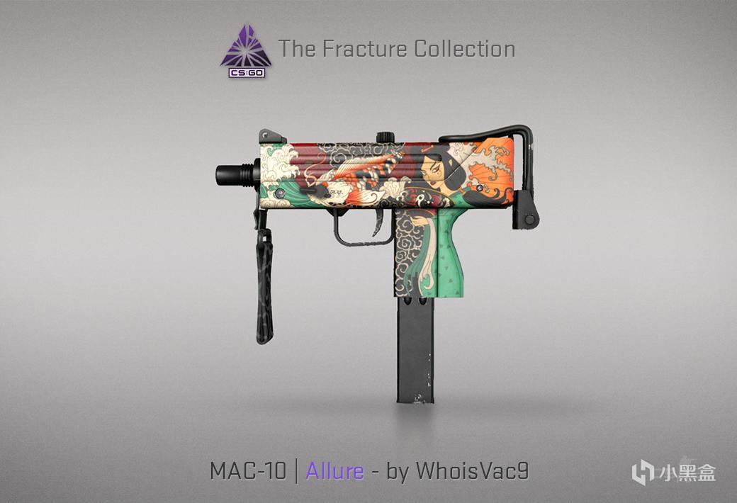CSGO最新Fracture武器箱包含皮肤一览