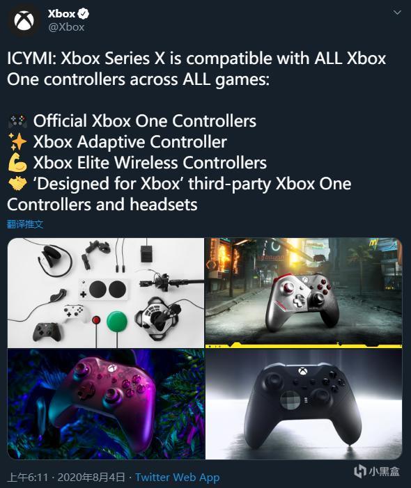 Xbox回应PS:Xbox Series X兼容所有前代手柄