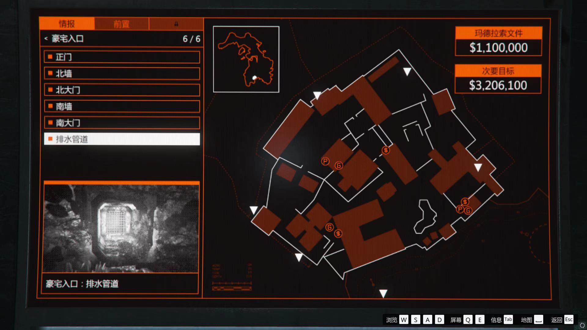 《GTA Online》现已推出:《佩里科岛抢劫任务》