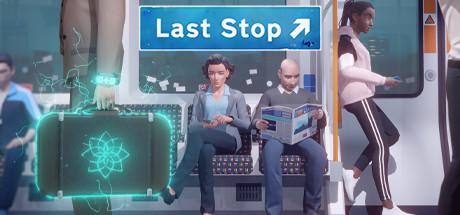 终点站(Last Stop)插图5