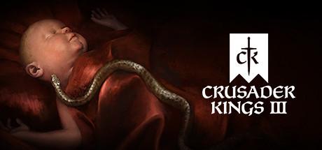 《十字军之王3》基础界面讲解与勾引计划图文攻略插图