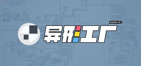Steam疯狂周三游戏推荐:捡垃圾的乐趣,辐射系列特卖插图9