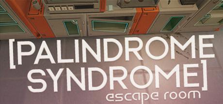 回文综合症:逃生室(Palindrome Syndrome: Escape Room)插图5