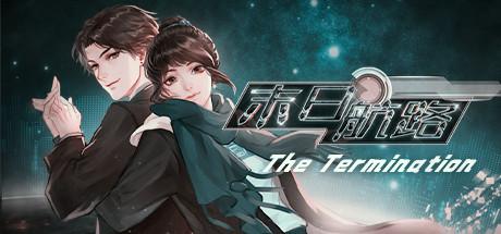 2021第三季度登陆Steam的国产Galgame/视觉小说汇总