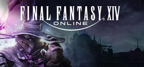 游戏总监吉田直树透漏《最终幻想14》称玩家超2400w插图