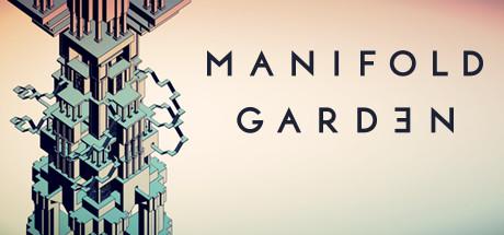 《manifold garden》评测——属于解谜玩家的一场盛宴