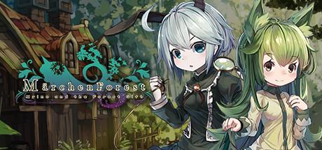 童话森林:药师梅露与森林的礼物(Märchen Forest: Mylne and the Forest Gift)插图6