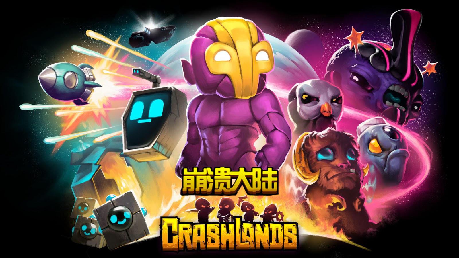 崩溃大陆(Crashlands)插图6
