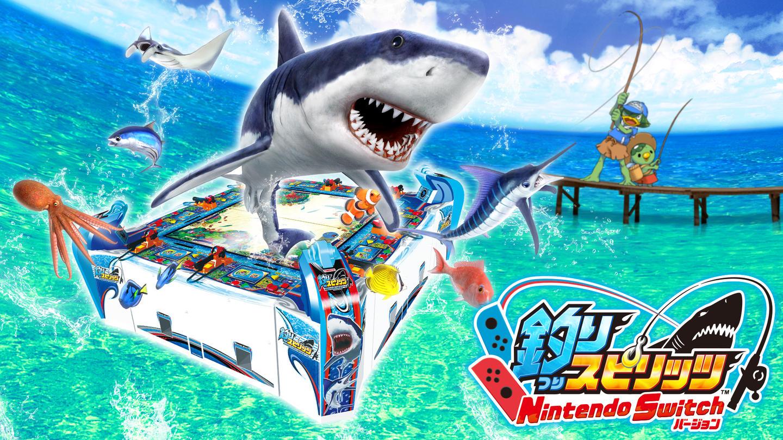 王牌钓手( Fishing Spirits Nintendo Switch Version)插图5