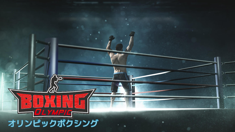 奥林匹克拳击(Olympic Boxing)插图4