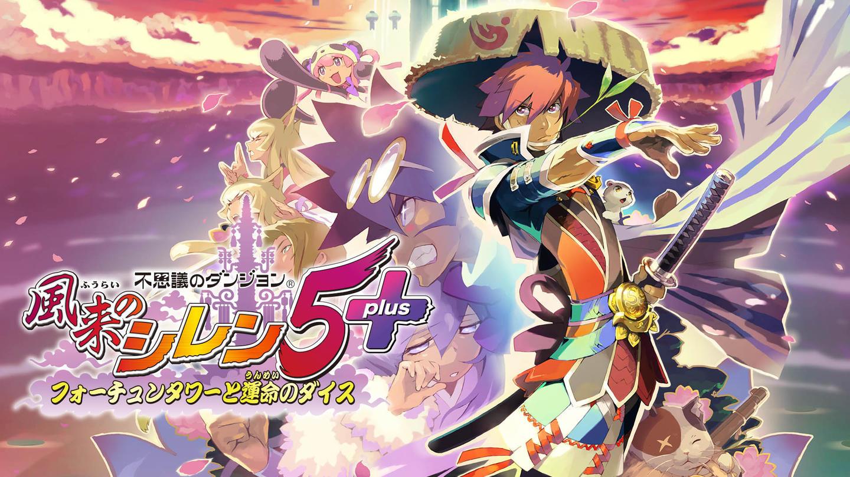 风来的西林5+ 命运塔与命运骰(Shiren the Wanderer: The Tower of Fortune and the Dice of Fate)插图5