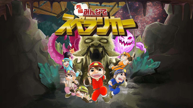 洞穴探险者HD豪华版(Spelunker HD Deluxe)插图5
