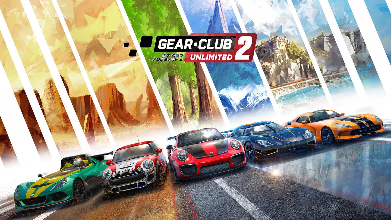 极速俱乐部:无限2(Gear.Club Unlimited 2)插图5