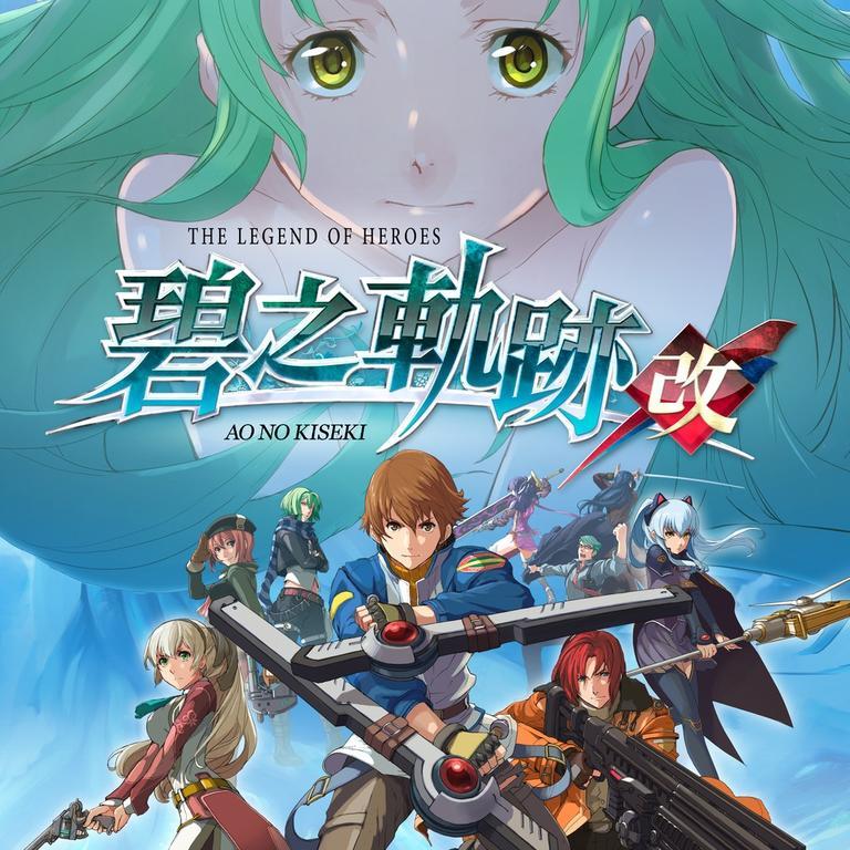英雄传说 碧之轨迹:改(The Legend of Heroes: Trails to Azure)插图3