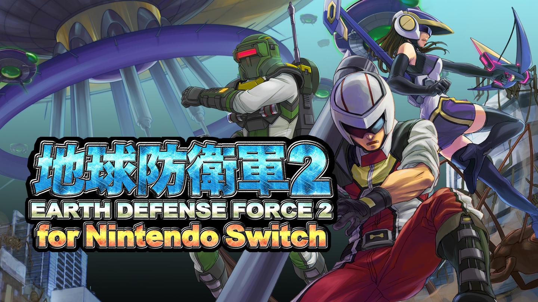 地球防卫军2(EARTH DEFENSE FORCE)插图5