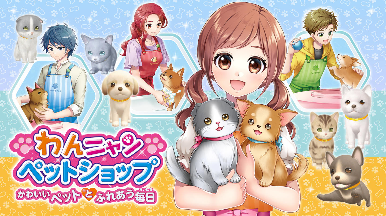 汪喵宠物店 与可爱宠物相伴的每一天(Wannyan Pet Shop Kawaii Pet to Fureau)插图5