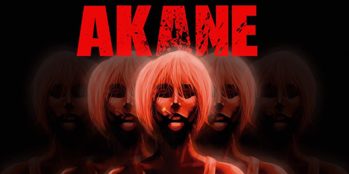 朱音/赤音(Akane)插图5