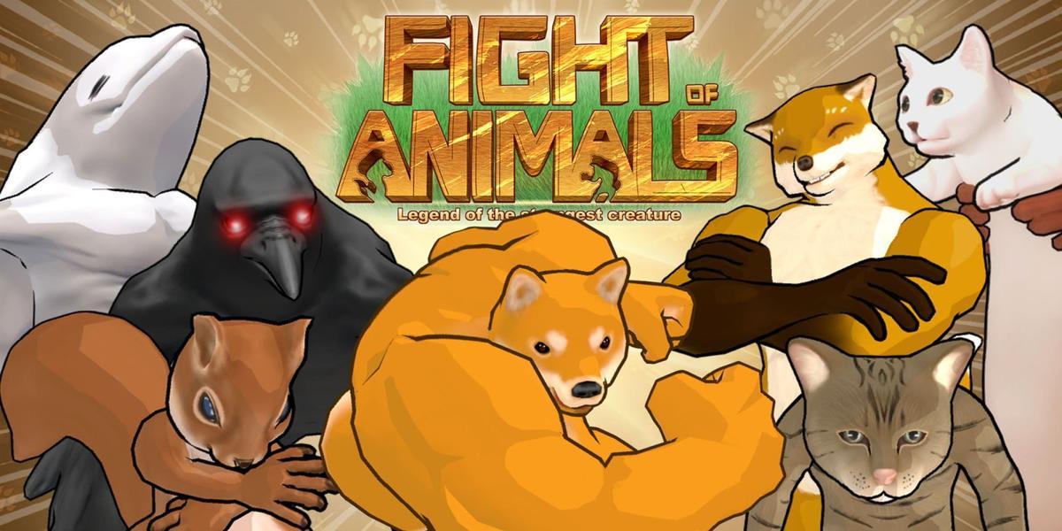 动物之斗(Fight of Animals)插图6