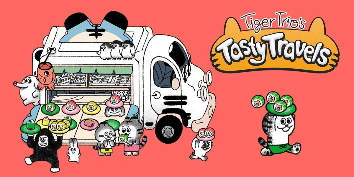 老虎三人组的美味之旅(Tiger Trio's Tasty Travels)插图5