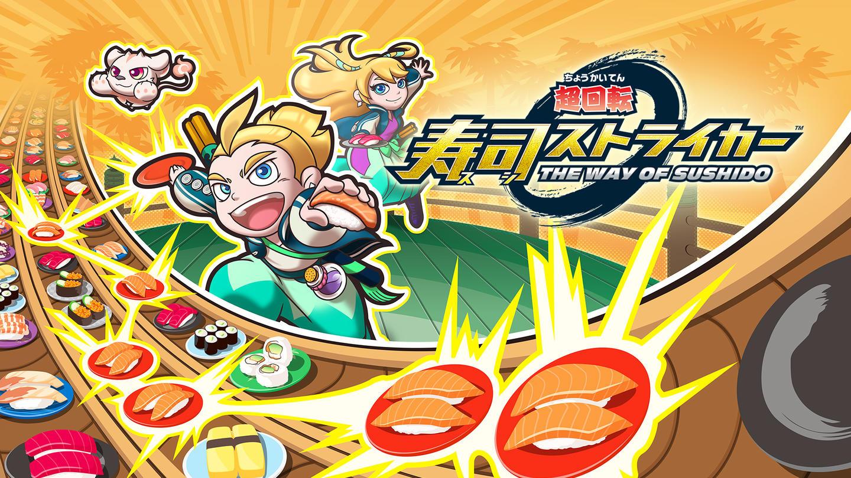 [补链]超回转寿司先锋:寿司之道(Sushi Striker: The Way of Sushido)插图6