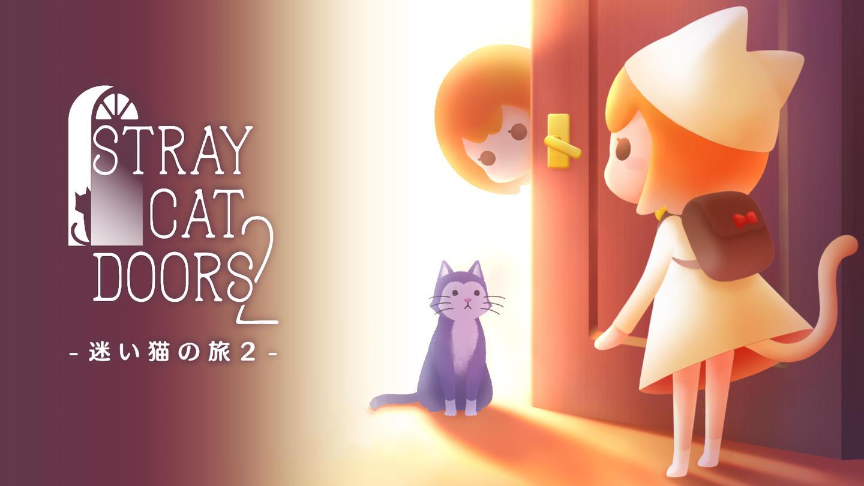 迷失猫咪的旅程2(Stray Cat Doors2)插图6
